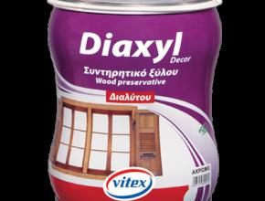 diaxyl-dialutou