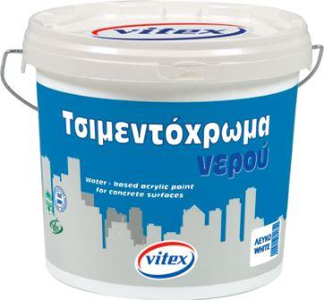 Water-based Concrete paint (steel colour) 750mL